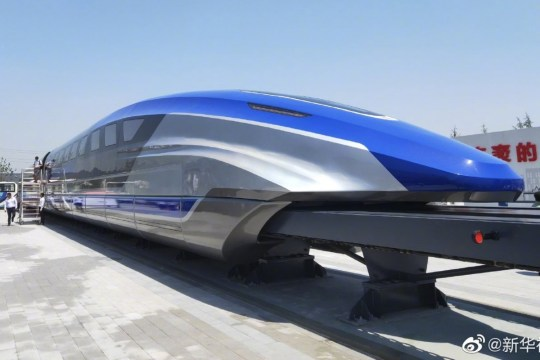 China-maglev-train-74f3